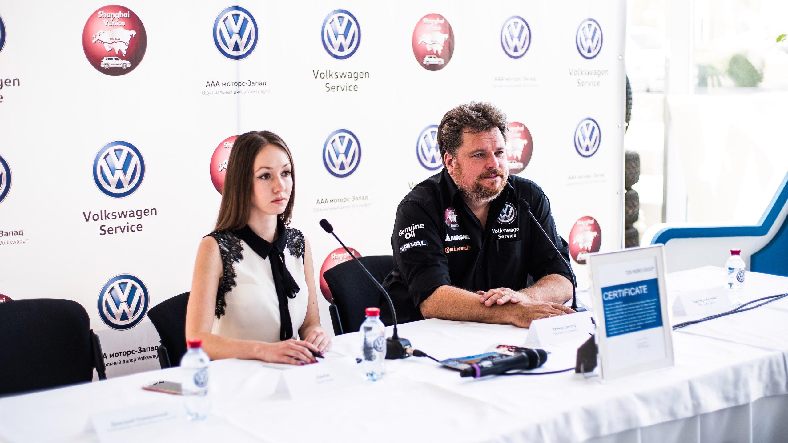 Райнер Цитлоу установил новый мировой рекорд на Volkswagen Tiguan 150 л.с.
