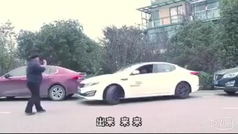 Помощь на парковке