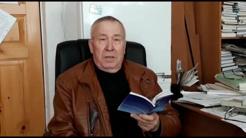 З. Әкбаров. Тамчы һәм кар бөртеге. Мәсәл.