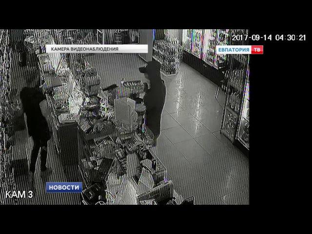 «Вооруженное» ограбление в Евпатории