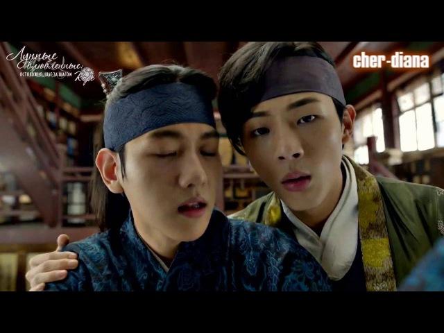 [MV] 보보경심: 려 Flower Boys prince Wang - Moon Lovers: Scarlet Heart Ryeo