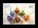 🎄Елочные игрушки канзаши🎄Из лент 2.5 см🎄Фонарики на Новый год/D.I.Y/ Christmas Toy