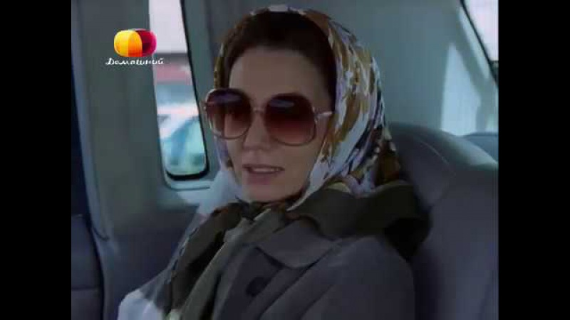 Жаклин Бувье Кеннеди Онассис. 2000. драма/биография