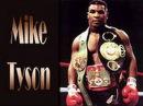 Лучшие бои Mike Tyson (3 часть)