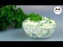 САЛАТ с зеленым луком Весенний Самый простой рецепт салата