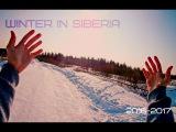Тяжелая зима в Сибири 2016-2017hard winter in SiberiaGhosts team