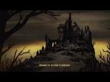 За честь и отвагу (ради славы и денег) - Darkest Dungeon часть 1 (1 стрим)