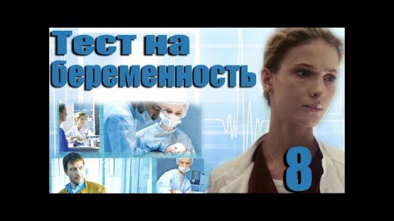 Летуновская Ольга Викторовна, Волгоград : гинеколог, 10 отзывов пациентов
