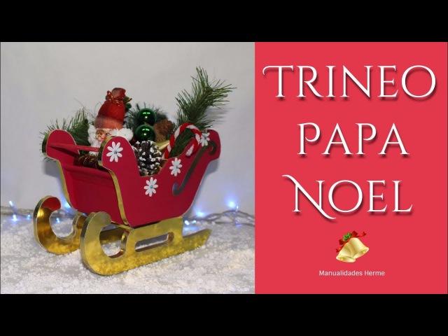 Trineo de Santa Claus Papa Noel