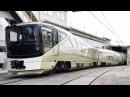 Japan Suite train 2017