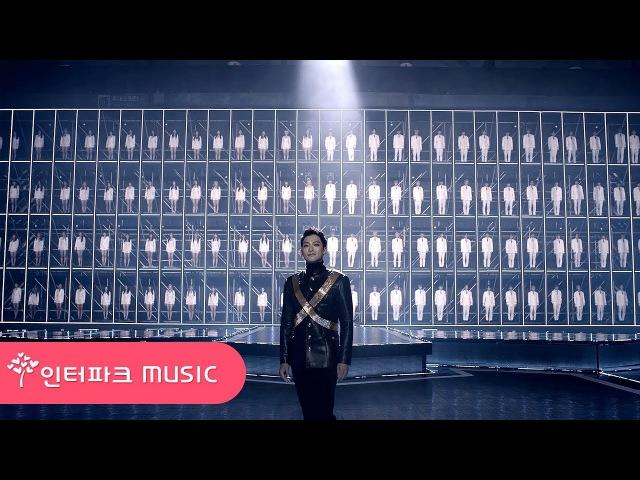 [M/V] THE UNI (더유닛) - 마이턴 (My turn)