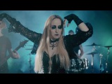 Synkvervet - Aurora (Official Video)