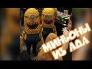 [BugagaTV] Миньоны Из Ада | Приколы и Фейлы 2017 Сентябрь 5
