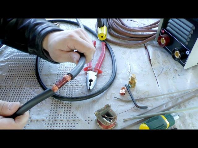 Простое и надежное соединение сварочного кабеля без пайки и опрессовки ghjcnjt b yfyjt cjtlbytybt cdfhjxyjuj rf,tkz ,tp gfqrb