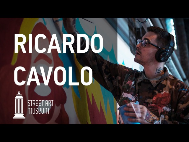 Brighter Days Are Coming — Ricardo Cavolo — Riot