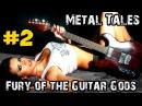 Боссы КРАБ и ВИКИНГ ㋛ прохождение Metal Tales Fury of the Guitar Gods 1