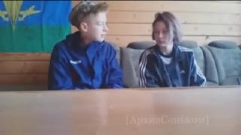 Псковские школьники как в России спецназ стреляет в детей Гражданская оборона 06 12 2016