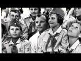 Детские пионерские песни   Взвейтесь кострами