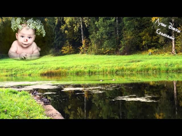 3 ЧАСА - Расслабляющая Музыка, Пение Птиц, Журчание Воды для Малыша и Мамы ♪ Звуки...