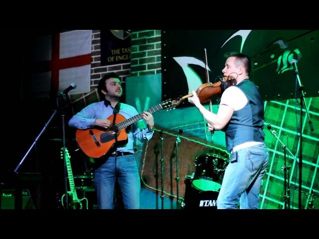 Петр Маланов (гитара) и Степан Мезенцев (скрипка) - Виртуозно