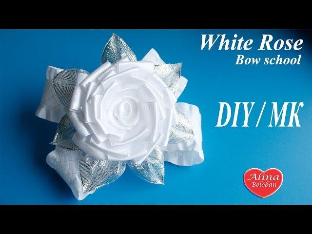 Белая Роза Школьный Бант из Лент. МК / White Rose Bow school. DIY