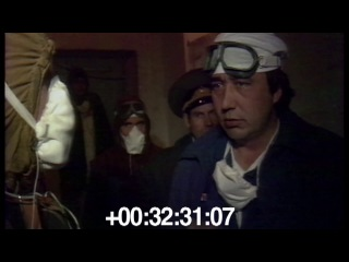 1986 09 ЧАЭС 800 рублей премии Курсанты добровольцы