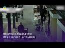 Аудиторская служба Украины проверила документы организаторов «Евровидения»