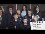 Депутат Госдумы с кадетами исполнила песню про Путина. Идеальная патриотическая песня