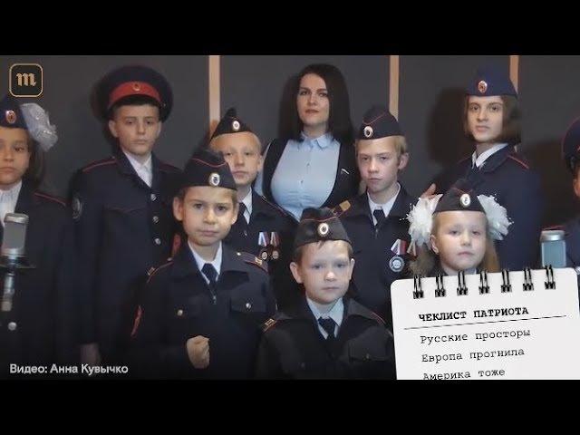 Депутат Госдумы с кадетами исполнила песню про Путина. Идеальная патриотическа ...