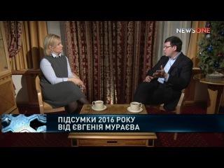 Мураев: анархия в стране – это управляемый властью процесс. Интервью с Юлией Лит...