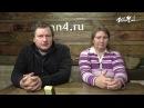 Русские немцы приехали в Россию сохранить своих детей