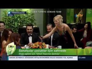 Tema 25 Yıl Şarkıları Kulis - Engin Altan Düzyatan Kadir Doğulu