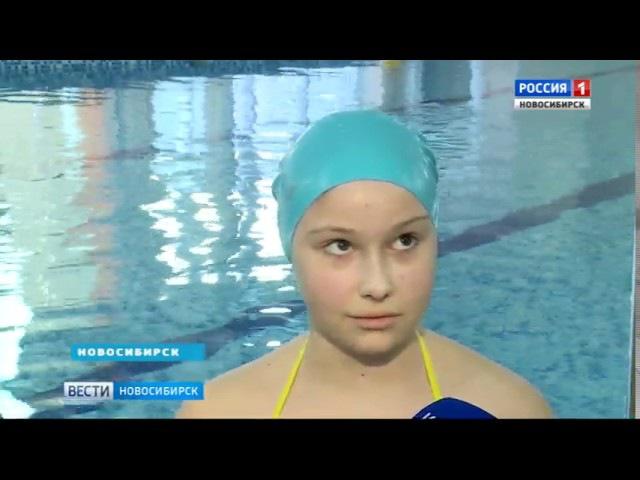 В школе на Северо-Чемском жилмассиве открыли новый бассейн