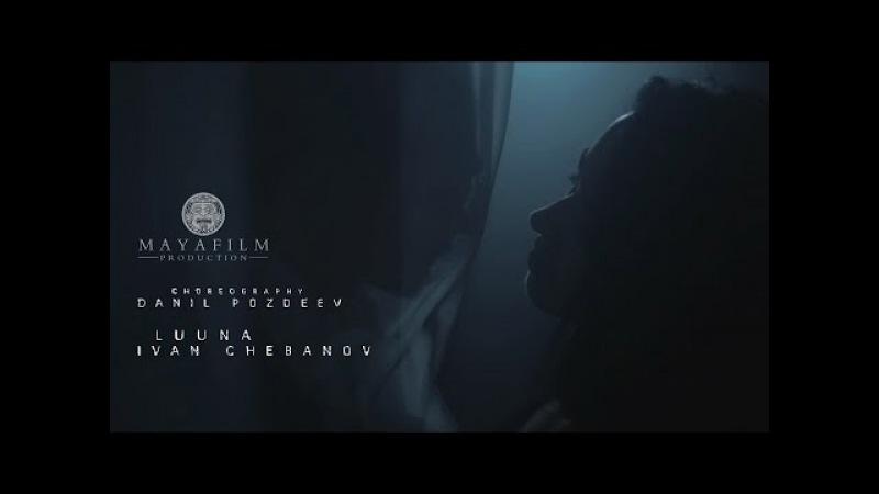 The mystery of the moon | DANIL POZDEEV | MAYA FILM