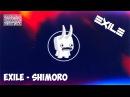 Exile SHIMORO