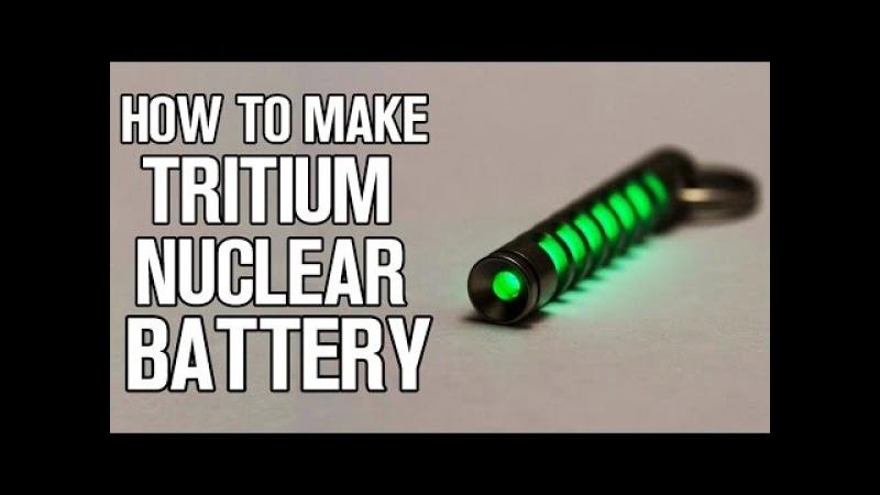 Как сделать ядерную батарею трития дома!