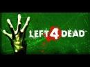 Left 4 Dead-играем онлайн
