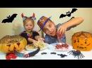 ЧЕЛЛЕНДЖ Хэллоуин УЖАСНЫЕ гадкие вкусы КОНФЕТЫ Сыр с мышами МУМИЯ Сюрпризы Hallowee