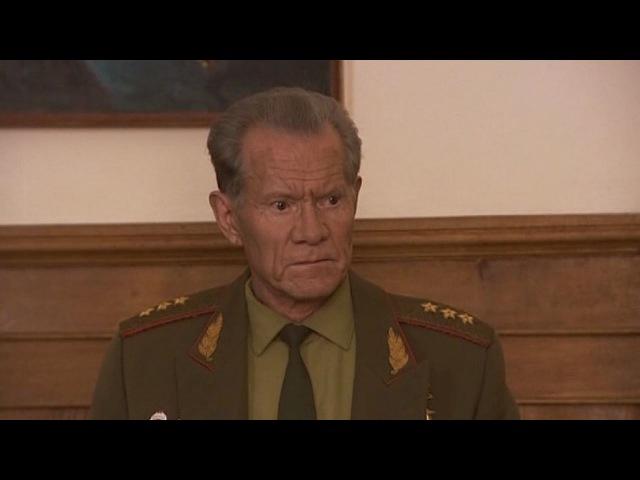 Десантный батя (8 серия) - военный сериал