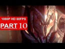 Halo 5 Gameplay Walkthrough Part 10 [1080p HD 60FPS] HEROIC Halo 5 Guardians Campaign No Commentary