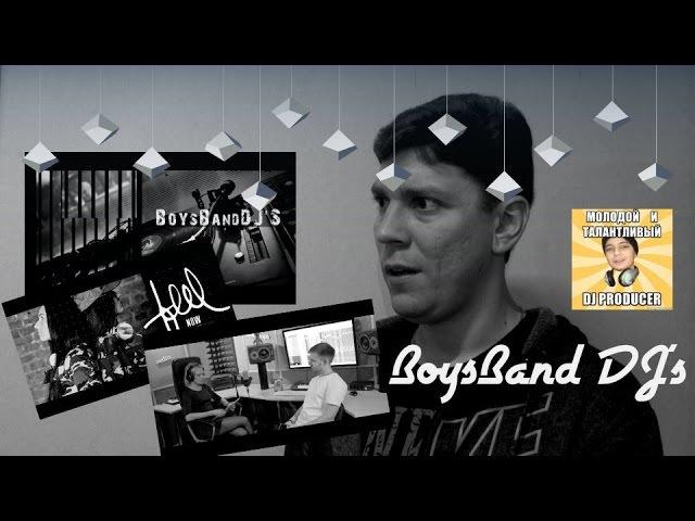 ClubShit - BoysBand DJ's (Спецвыпуск)