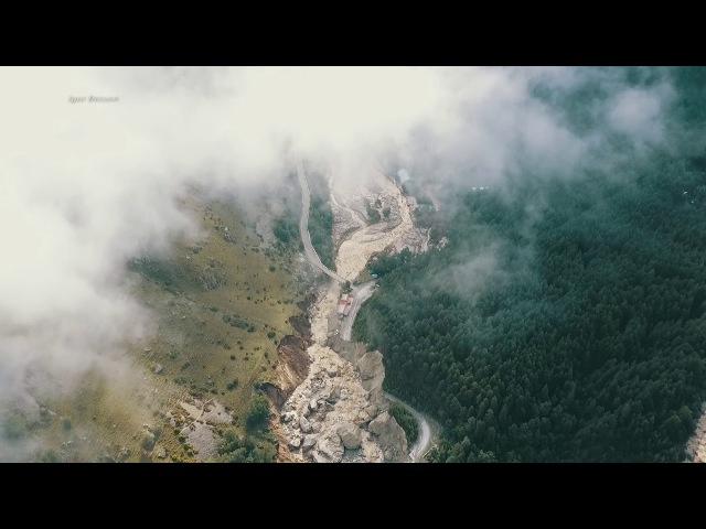 Сель на Эльбрусе последствия разрушений. Съемки с воздуха.