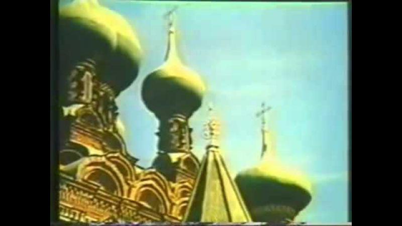 Путешествие в Наномир (Центрнаучфильм) (1994) часть-2/2