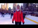 Trump skating rink. New York City. Central Park. Каток Трампа в Нью Йорке. Центральный Парк.
