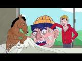 Конь БоДжек 3х07 Огромная голова Тодда
