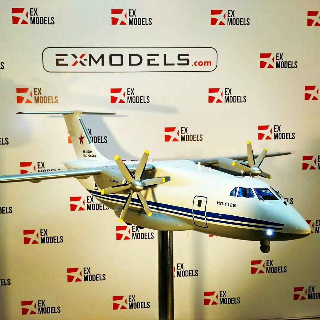 Ил-112В в новом облике