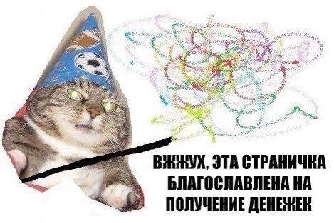 Фото №456247114 со страницы Ирины Калинкиной