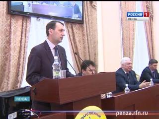 Конференция «Эврика» в Пензенском госуниверситете собрала 50 участников «Россия 1. Пенза»