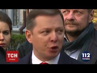 Олег Ляшко на бите