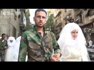 Массовая свадьба в Алеппо